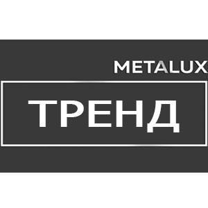 Серия ТРЕНД