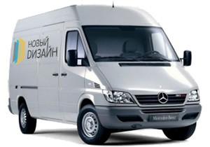 Доставка товара осуществляется Бесплатно при условии заказа единовременно 2-х и более единиц товара