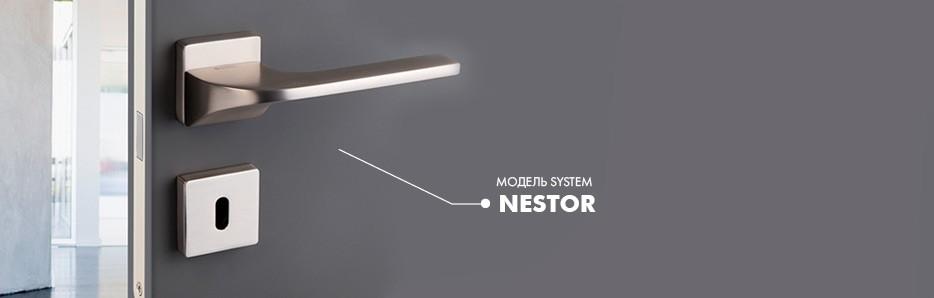 Дверная ручка Nestor- новинка!