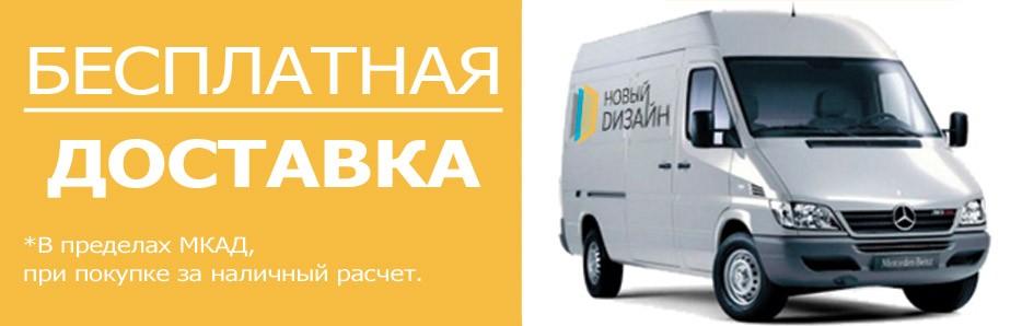 Окна ПВХ с беспатной доставкой в Минске