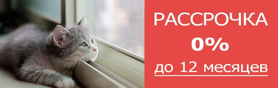 Пластиковые окна в рассрочку в Минске